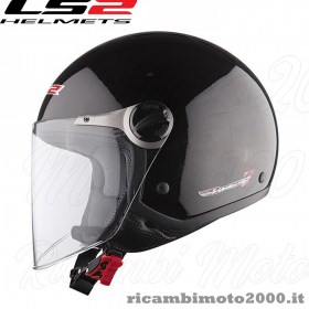 casco-moto-jet-ls2-of560-rocket-ii-nero-lucido_9321_zoom